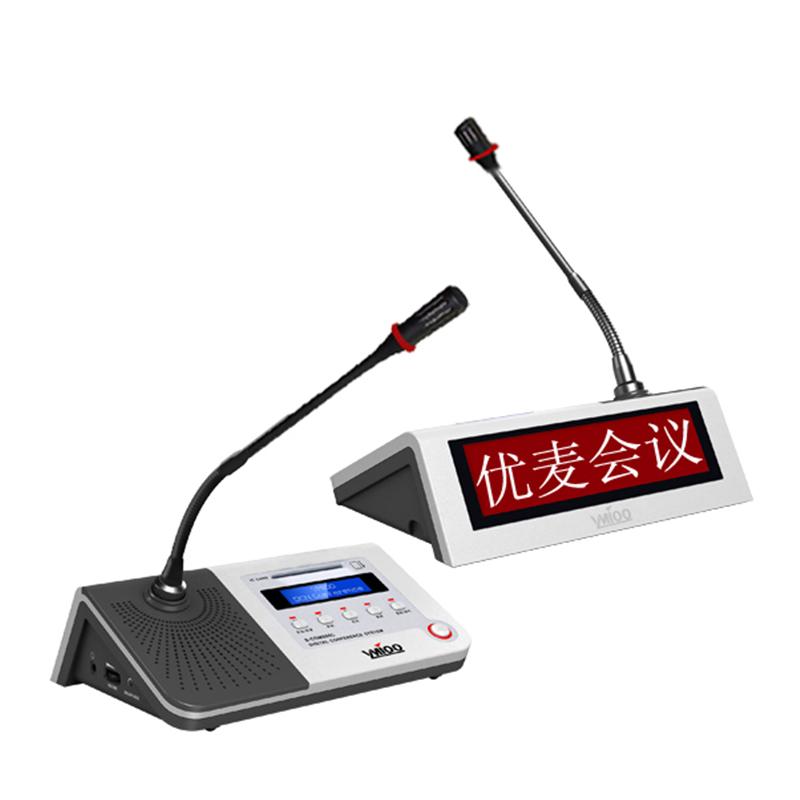 N-CDM800C 电子桌牌系列雷竞技App最新版代表雷竞技官网DOTA2,LOL,CSGO最佳电竞赛事竞猜(表决型)