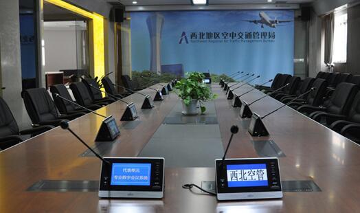 广州市越秀区大沙头路21号海印广场五楼e004  主营业务:会议室音响