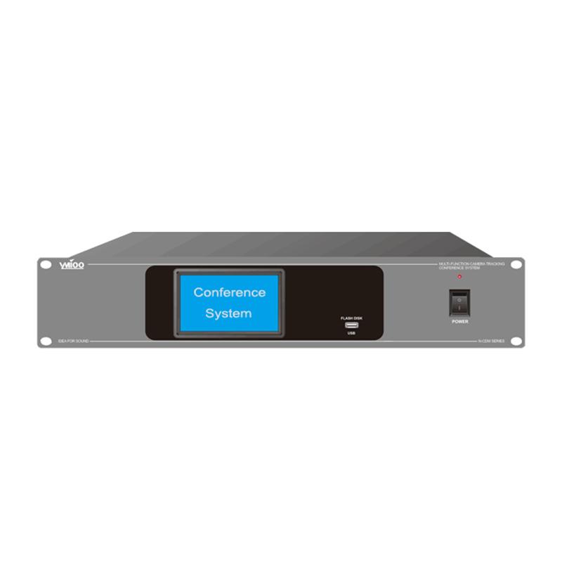 网络型数字雷竞技App最新版主机 G-DHN460A