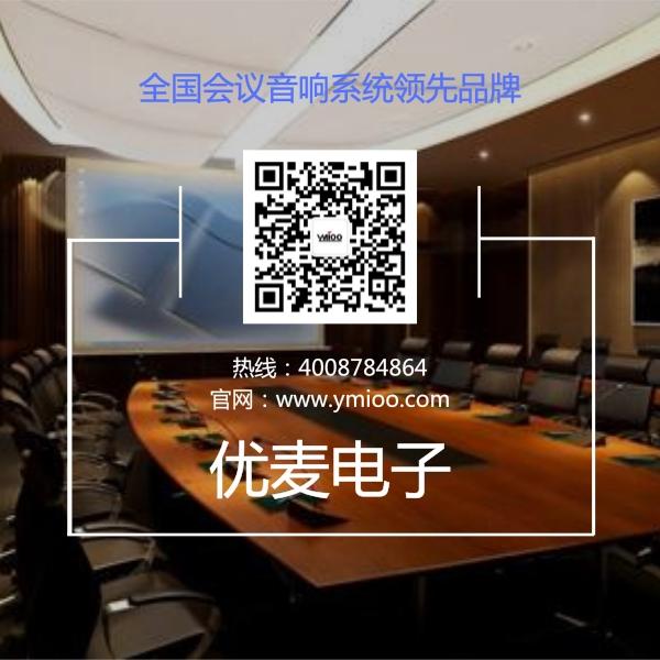 雷竞技App最新版室音响系统_雷竞技电子