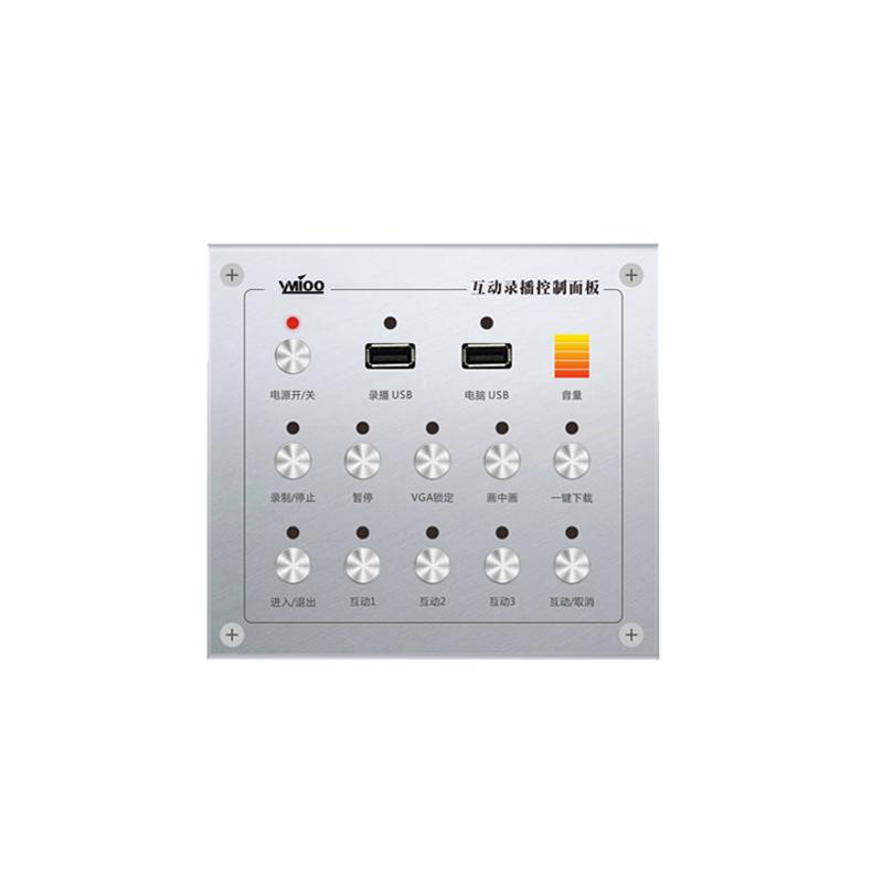 YM-K11 【互动型】11键控制面板