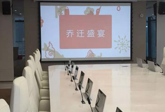 深圳知名企业 无纸化嵌入式表决雷竞技App最新版音响系统