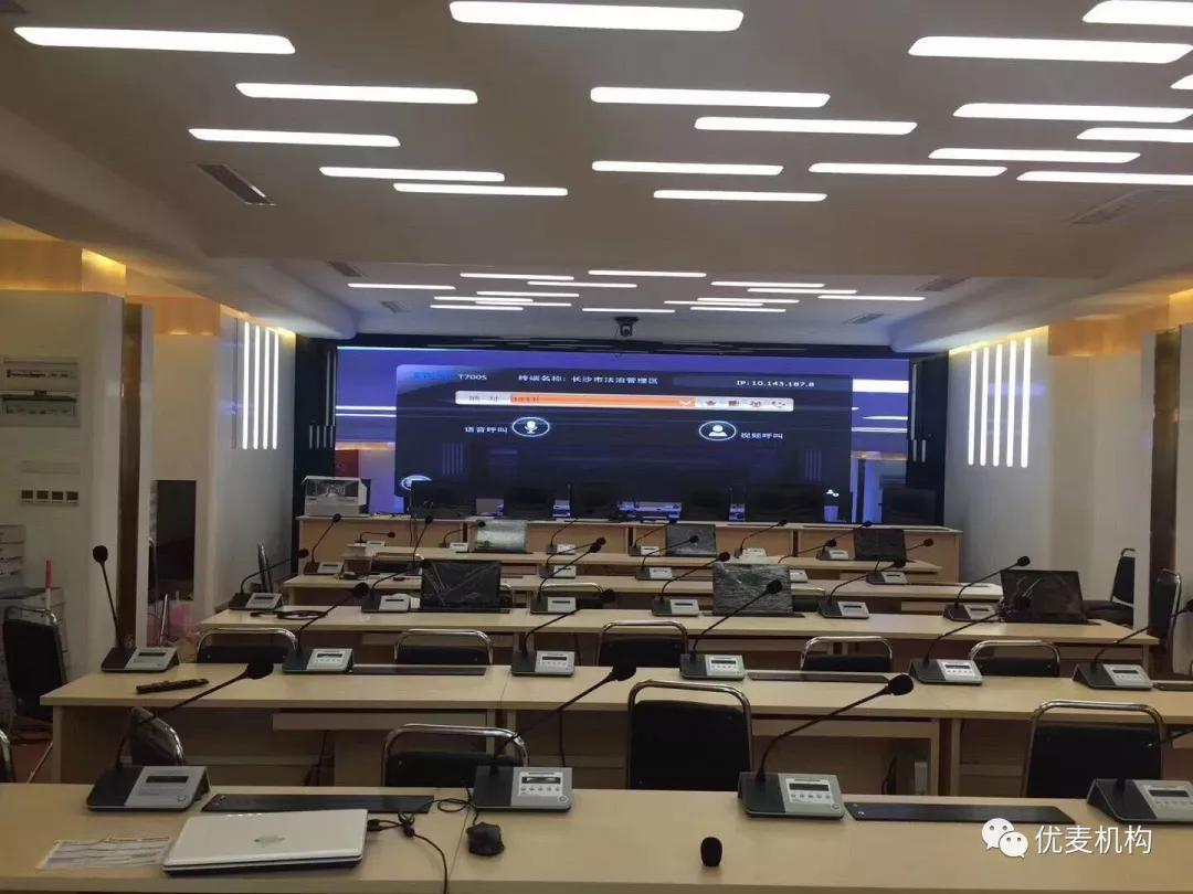 N-CDM800系列数字雷竞技App最新版系统入驻湖南省长沙市某公安局