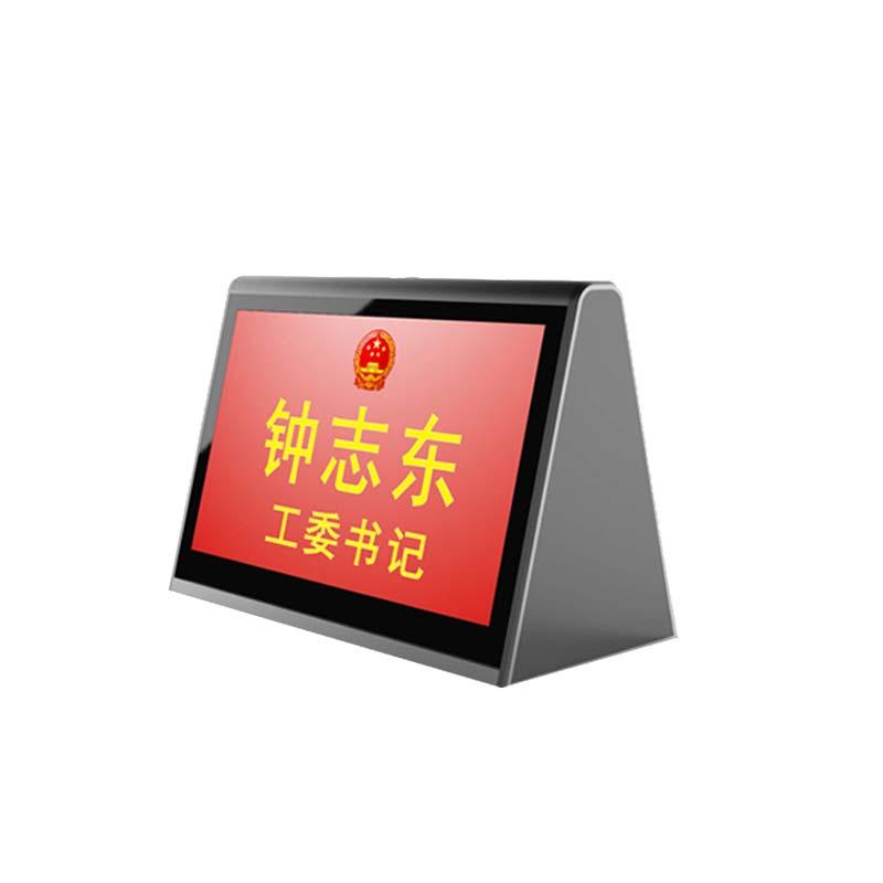 P-CDM5003双面电子桌牌显示单元