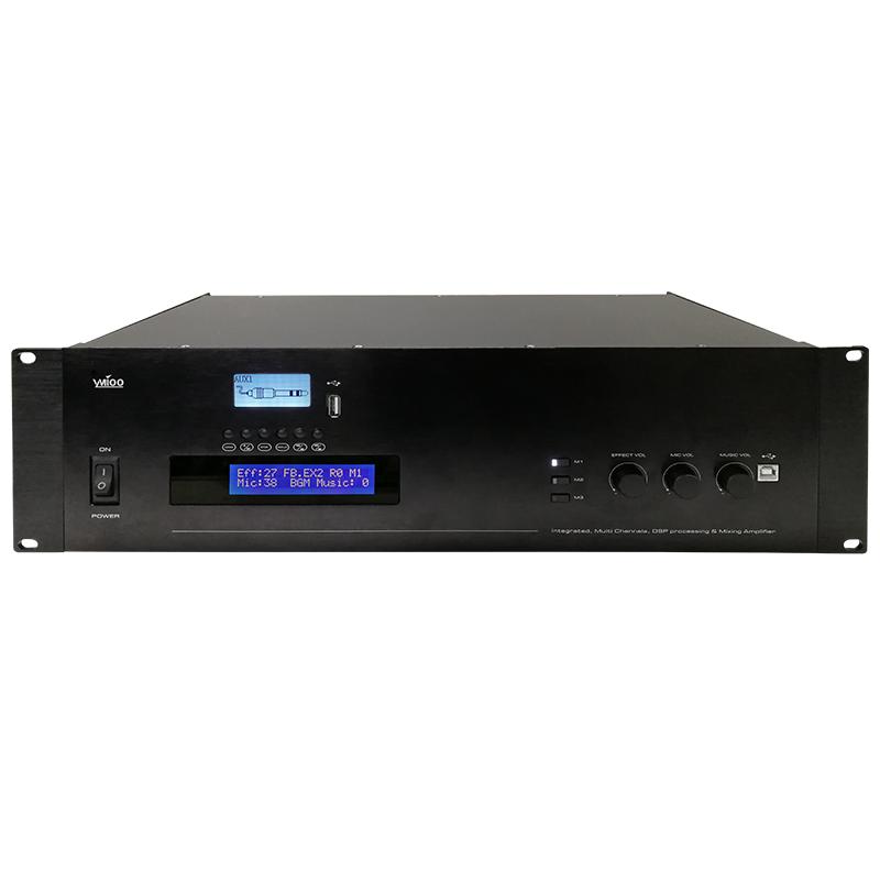 MK-400 四通道有源音频处理器